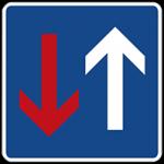 تابلو حق تقدم عبور با شما