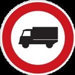 تابلو راهنمایی رانندگی عبور کامیون ممنوع