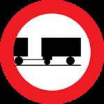 عبور کامیون یدکدار ممنوع