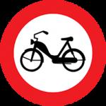 تابلو عبور موتورگازی ممنوع