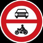 عبور وسایل نقلیه ی موتوری ممنوع