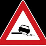 شانه خطرناک